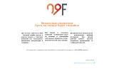 Финансовая справочная - 09f.com.ua
