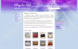 Интернет магазин Bag for Life