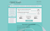 Клуб предоставления микрозаймов для леди Credit4lady.com.ua