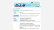 Инжиниринговая компания «Экватор КТВ»