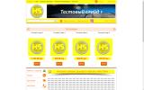 helsistore.com.ua - Интернет магазин здоровья и красоты Helsi Store