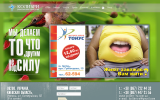 Рекламное агентство полного цикла «Колибри»