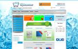 Интернет магазин сантехники и аксессуаров kupisan.com.ua