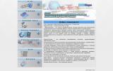 Компания Мультилингва - переводы, языковые курсы, бизнес сопровождение
