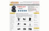 Компания Надзор цифровое и аналоговое видеонаблюдение