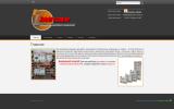 Solektro.com.ua - продажа стабилизаторов напряжения