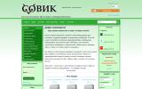 sovik.com.ua - Системы Отопления, Вентиляции и Кондиционирования