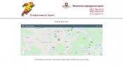 Сайт-визитка спортивного врача sport-vrach.com.ua