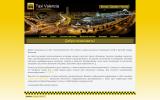Заказ трансфера такси в Валенсии