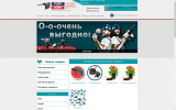 Интернет магазин электроинструмента zenit-instryment.com.ua