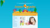 Золотая Рыбка - Коммунальное заведение дошкольного образования комбинированного