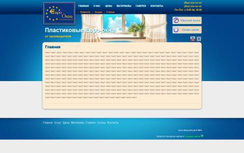Металлопластиковые евро-окна и конструкции - evro-okna.com.ua