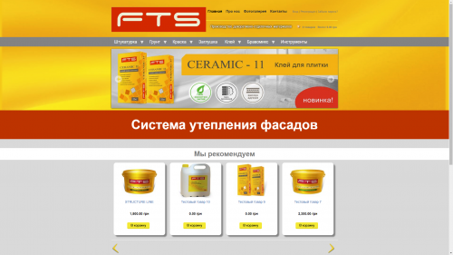 fts-kiev.com.ua - Производство декоративно-отделочных материалов