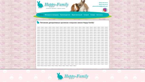 Питомник декоративных кроликов и морских свинок Happy-Family.com.ua