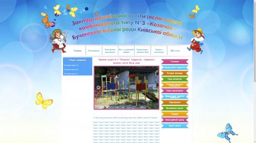 Заведение дошкольного образования Козачек г. Буча