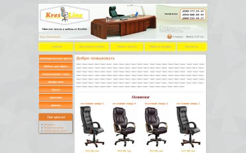 Kresline - изготовление и продажа офисных кресел