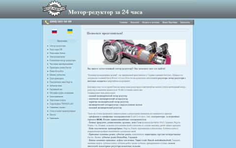 Сайт компании КПД