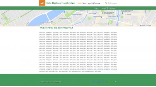Rank First Google Maps - Продвижение на Гуглкартах