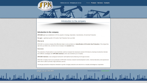 SPK-GEO LLC - service company for the intensification of oil and gas production