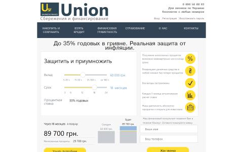 Unionsf.com.ua - Сбережения и финансирование