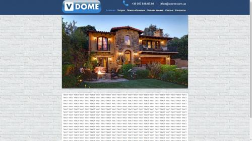 Агентство недвижимости Vdome