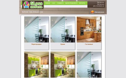 Gloss-mebel.com.ua - Изготовление мебели на заказ