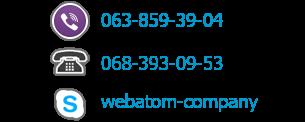 Контакты создания сайтов онлайн
